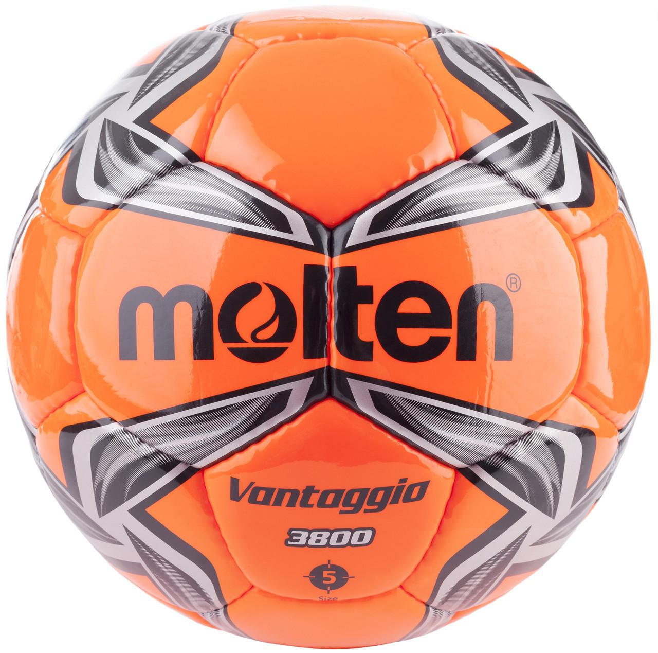 Мяч MOLTEN FUTSAL-оригинал