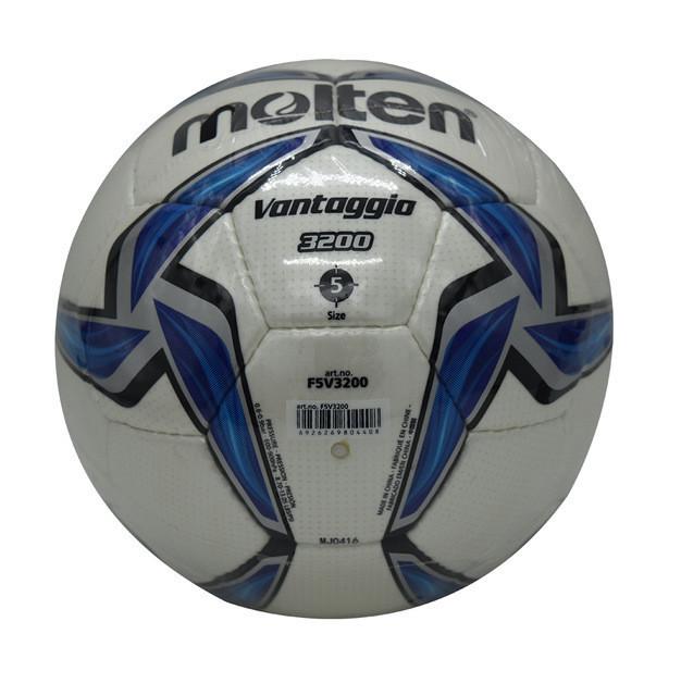 Мяч Molten (vantaggio 3200)