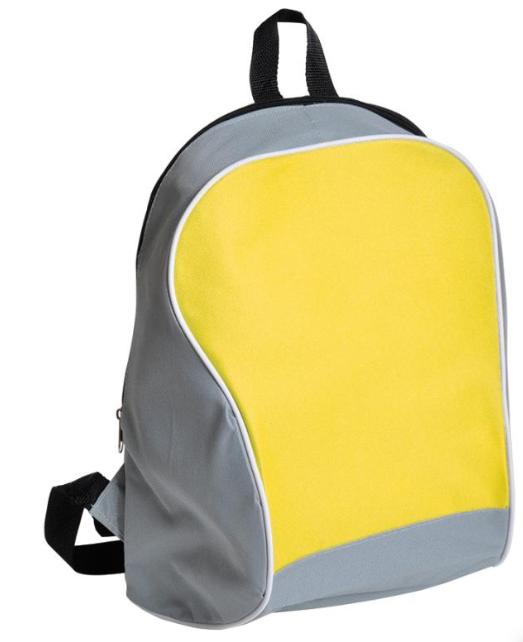 Рюкзак Промо серый с желтым