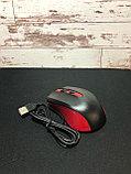 Проводная мышь G-211 Orange, фото 3