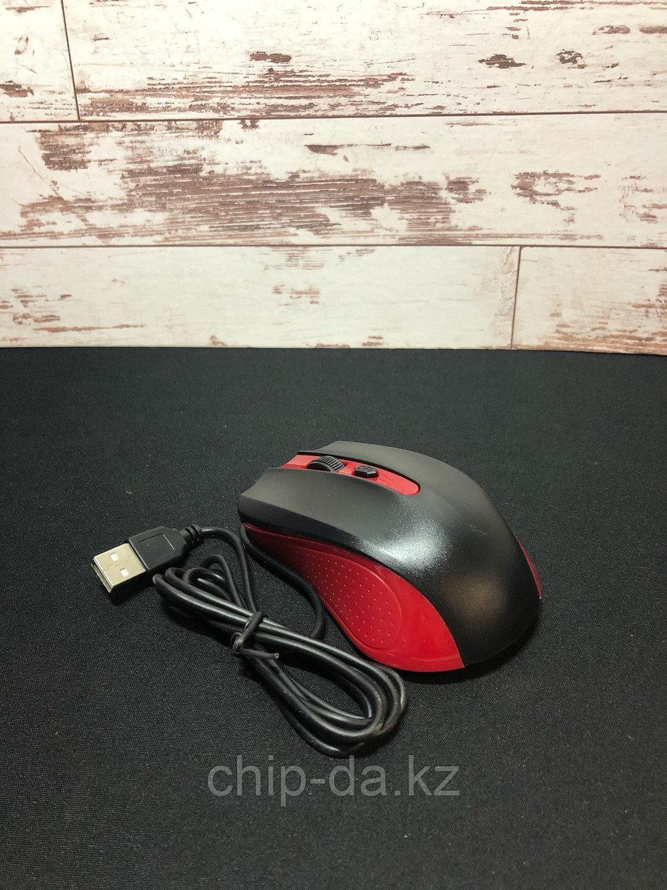 Проводная мышь G-211 Red