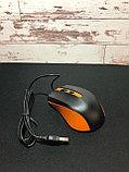 Проводная мышь G-211 Blue, фото 3