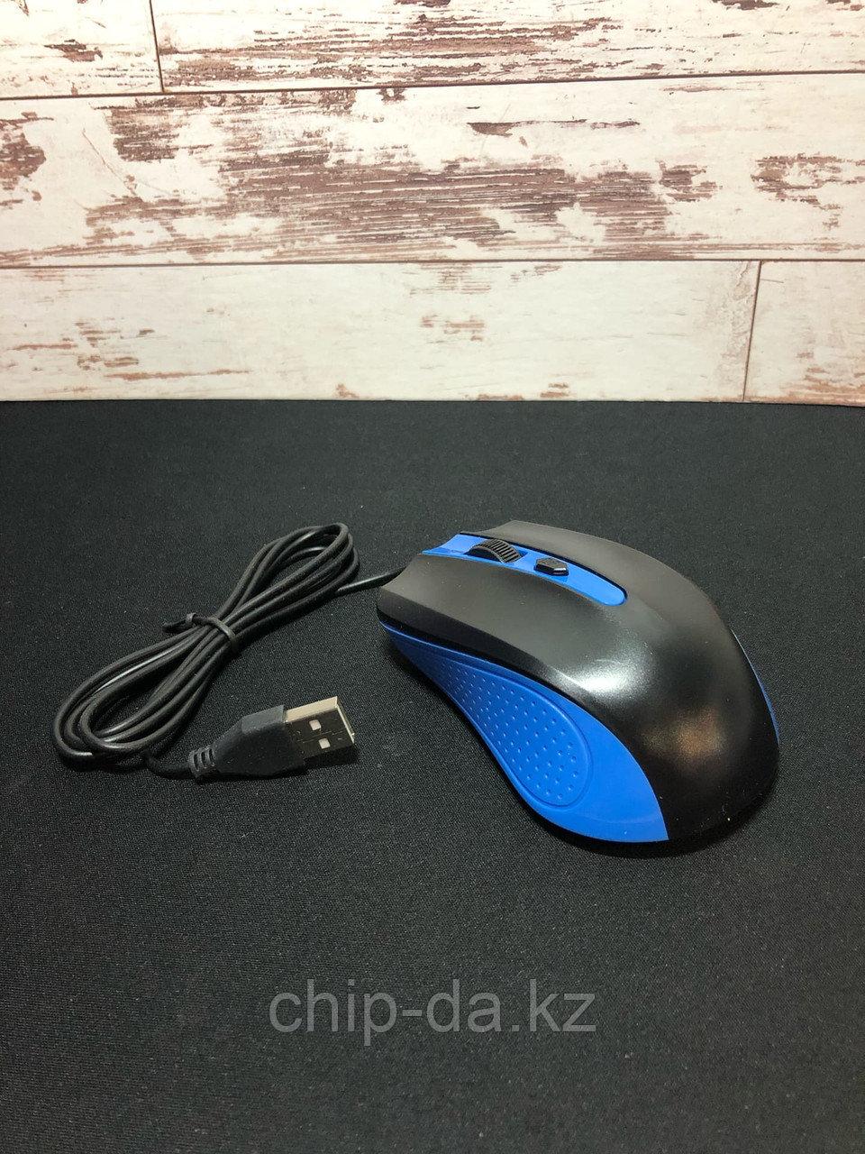 Проводная мышь G-211 Blue