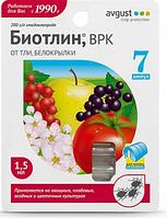 Биотлин 7*1,5мл (от тли, белокрылки) Avgust