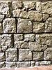 Декоративные фасадные панели «Бутовый Камень»