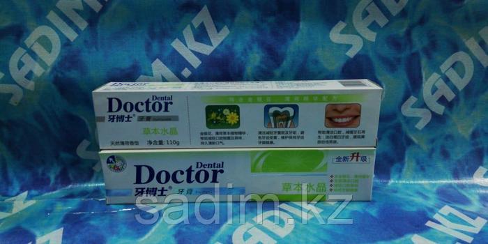 Зубная паста Доктор Отбеливающая Ромашка