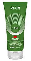 Интенсивная маска 200мл для восстановления структуры волос Ollin Care
