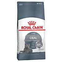 ROYAL CANIN Oral Sensitive 30, Роял Канин корм для гигиены полости рта у кошек, уп. 8 кг