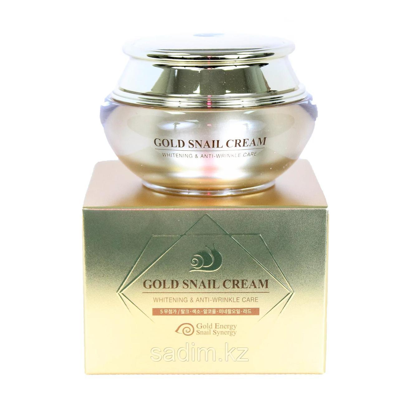 Gold Energy Snail Synergy Gold Snail Cream Whitening & Anti-Wrinkle Care - Крем для лица отбеливающий