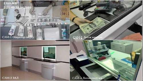 Установка видеонаблюдения для пунктов обмена валюты