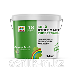 """КЛЕЙ СУПЕРМАСТИКА """"РАДУГА-18"""" АКРИЛОВЫЙ 1,5 кг"""