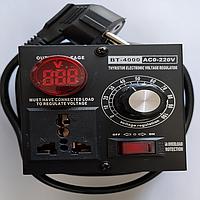 Регулятор мощности BT-4000