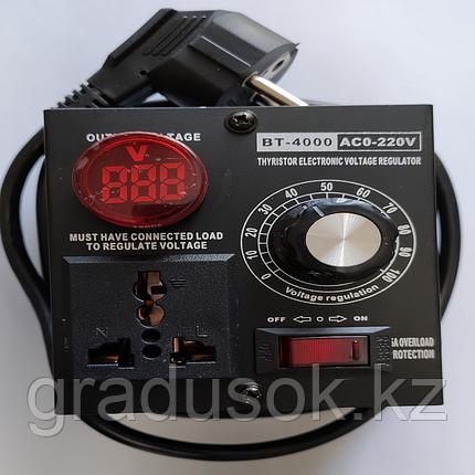 Регулятор мощности BT-4000, фото 2