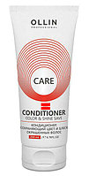 Кондиционер 200мл сохраняющий цвет и блеск окрашенных волос Ollin Care