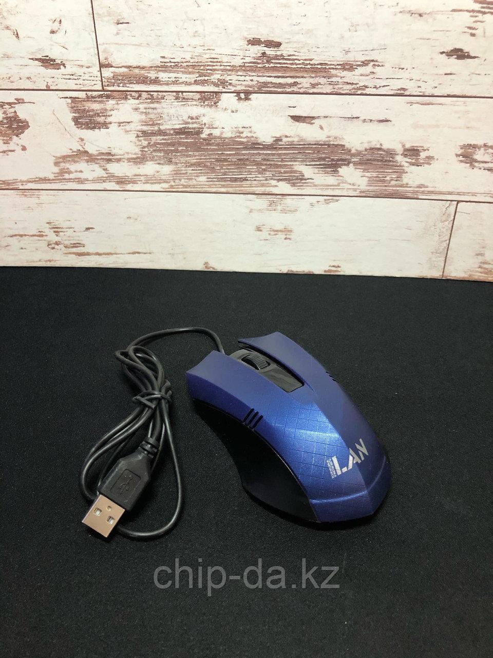 Проводная мышь LAN T-18  Purple
