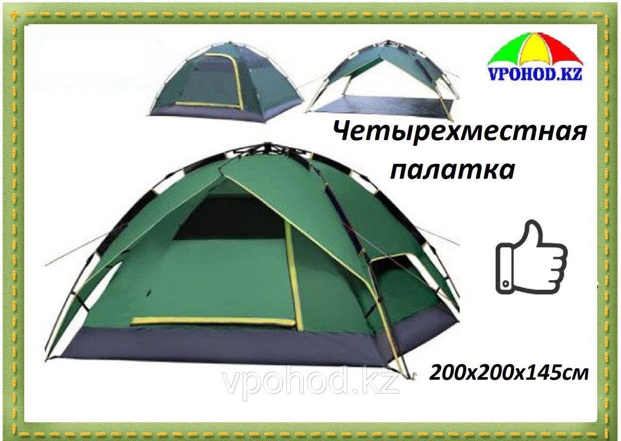 Трехместная палатка  200*200*145см