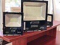 Светодиодные Led прожекторы Сталкер 30W,50W,100W,150W,200W., фото 1