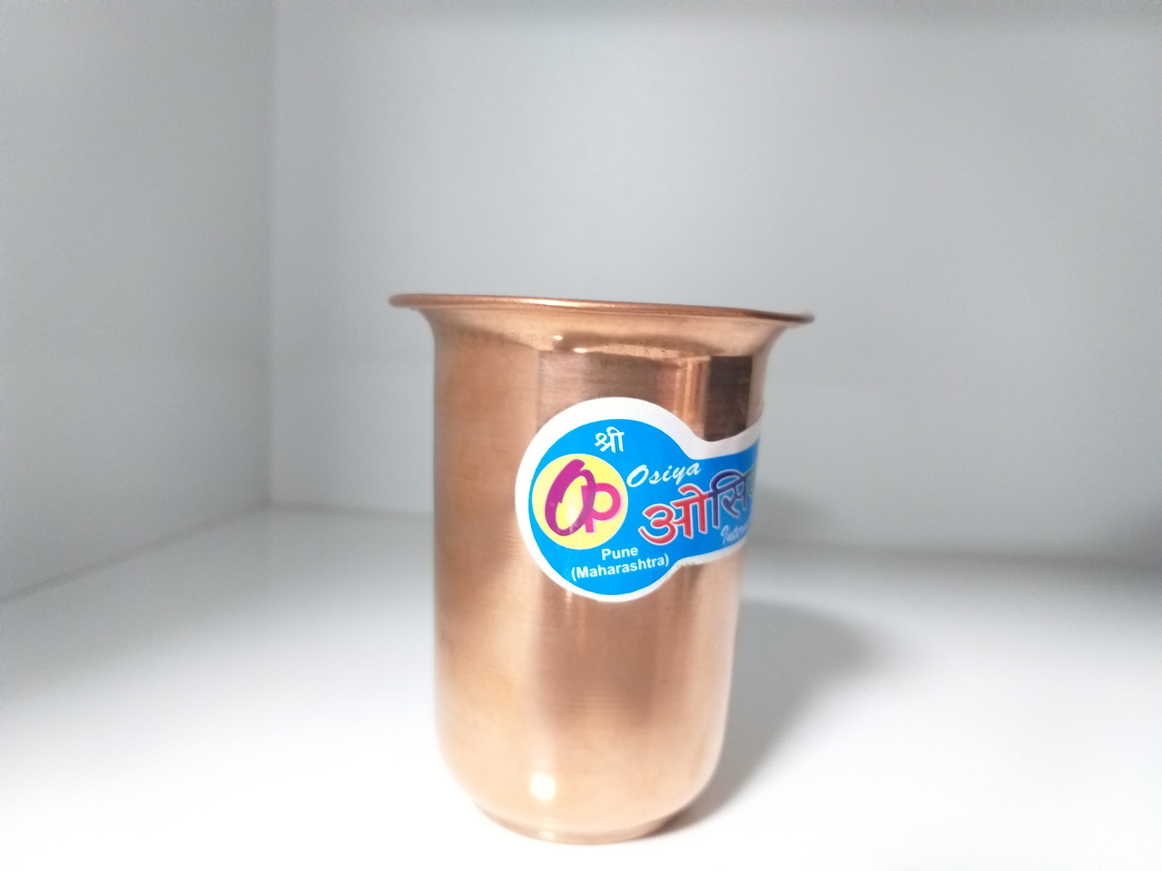 Медный стакан, Индия