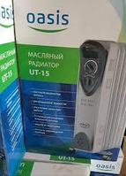 Масляный радиатор Oasis UT-15, 1,5кВт, 7-секций