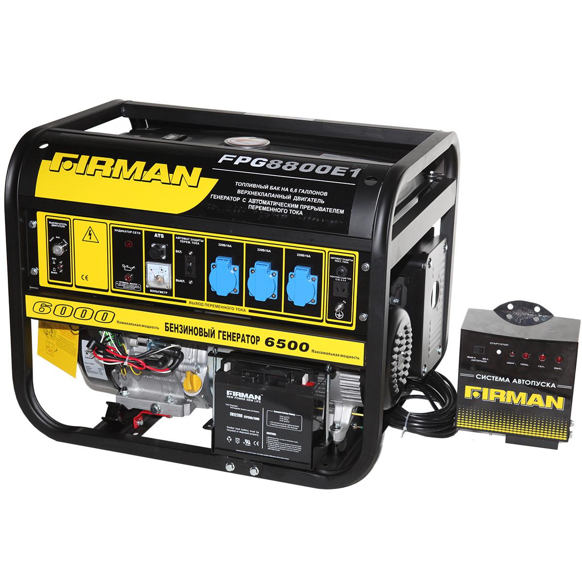 Бензиновый генератор FPG8800E1+ATS