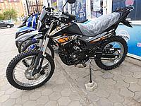 Кроссовый Мотоцикл PANTERA YX300GY-C2