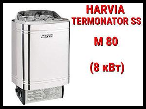 Электрическая печь Harvia Termonator SS M 80 со встроенным пультом