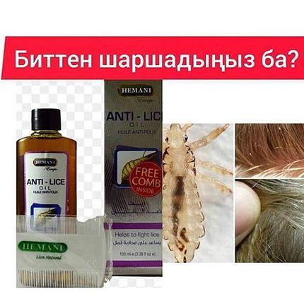 Масло от вшей Hemany anti lice 100ml, фото 2