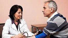 Предсменный медицинский осмотр
