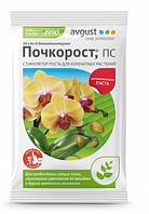 Почкорост 1,5гр (Цитокининовая паста для роста орхидей) Avgust