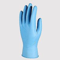 Перчатки нитриловые Эксперт - Н