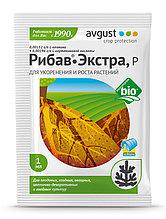 Рибав-экстра 1 мл (для укоренения и роста растений) Avgust