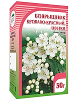 Боярышник, цветы 50 гр