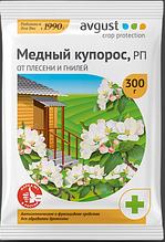 Медный купорос 300 гр. (от комплекса болезней, плесени,мха и гнилей) Avgust