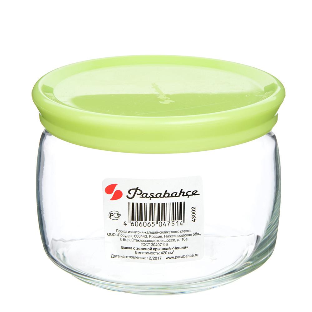 Емкость для хранения сыпучих продуктов Pasabahce CHESNI  (0.5 л)