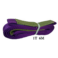 Стропа GS текстильная 1т, 6м