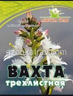 Вахта лист 25гр