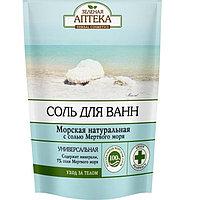 Соль для ванн Зелёная Аптека «Морская натуральная», 500 г