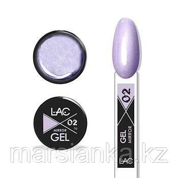 Гель металлик LAC Mirror Gel 02, 5г