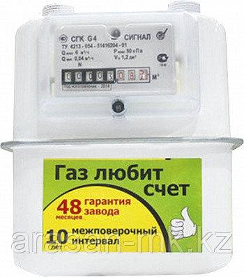Счетчик газа СГК-G4