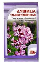 Душица обыкновенная, трава 50 гр