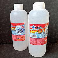 Прочистка  канализационных труб 1 литр