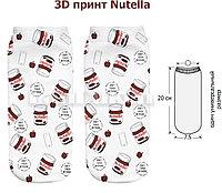 Носки укороченные с 3D рисунком Nutella короткие носочки с цветным принтом