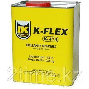 Изоляция K-Flex Клей 2,6 It K 414
