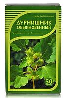 Дурнишник обыкновенный 50 гр