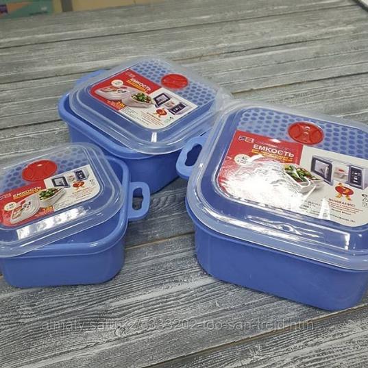 Набор емкостей для холодильника и микроволновой печи( 1л+2л+3л)