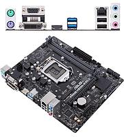 Материнская плата ASUS PRIME H310M-R R2.0 MB Socket1151, MATX, iH310 (VGA+HDMI+DVI, SB, GNIC), 2DDR4, PCIx16,