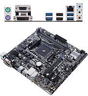 Материнская плата ASUS PRIME B350M-K MB Socket AM4, MATX, AMD B350 (VGA+DVI, SB, GNIC), 2DDR4, 2PCIx16, PCIx1