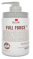 Маска 650мл восстанавливающая с маслом кокоса Ollin Full Force