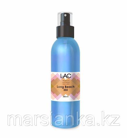 "Жидкость для снятия гель-лака ""Long beach"" LAC, 200мл, фото 2"