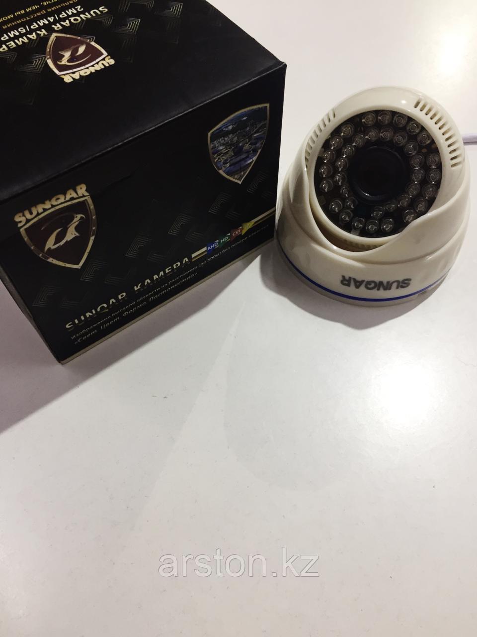 Камера купольная 1 MP 3.6 mm